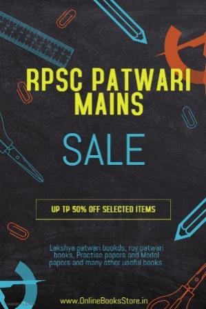 Patwari 2020 Exam Books