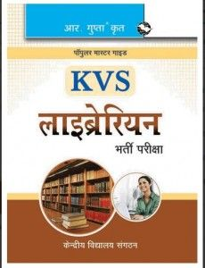 RPH KVS Librarian Recruitment Exam Guide In Hindi By RPH Editorial Board Edition 2019