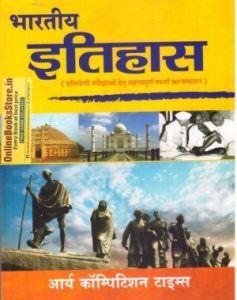 Arya Indian History (Bhartiya Itihas) By Dr. Prem Prakash Ola and Nirmal Kumar Arya New Updated Edition Usefull for all Competitive Exams