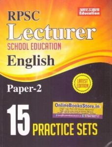 Amar Ujala English 15 Practice Sets Paper 2nd First Grade School Lecturer For RPSC Releted Teacher Exam