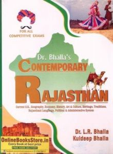 Bhalla Contemporary of Rajasthan by Dr. Lajpat Ray Bhala and Kuldeep Publication 13th Revised 2021 Edition for RAS Pre and Mains and all Other Rajasthan Realted Competitive Exams