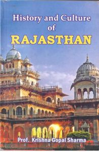 Rajasthani Granthagar History and Culture  of Rajasthan by Professor Krishan Gopal Sharma for Ras  and Other RPSC Related Exams