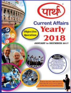Parth Indian Level 2018 Yearly Objective Current Affairs Usefull fro all Competitetive Exams
