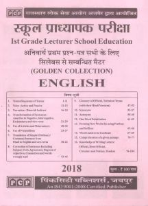 PCP RPSC First Grade First Paper English Golden Collaction Usefull for All Students Edition 2018