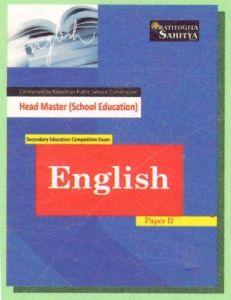 Pratiyogita Sahitya English Guide for RPSC First Grade School Lecturer 2nd Paper English