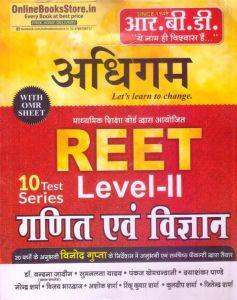 RBD Reet Maths and Science (Ganit Evam Vigyan) 10 Test Series With OMR Sheet For Reet Level 2nd By Dr. Vandana Jadon