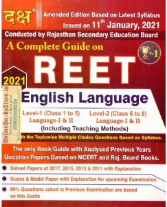 Daksh A Complete Guide For REET English Language With Teaching Method Useful For Level 1st and Level 2nd  Latest Syllabus Issued on 11th January, 2021