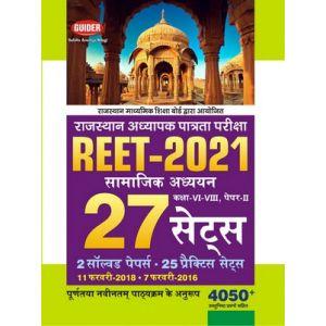 Guider Social Studies (Samajik Vigyan) 25 Practice Sets For Reet Level 2nd