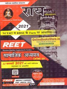 Rai Social Studies (Samajik Adhyan/सामाजिक अध्यन) For (NCERT & RBSE) Reet Exam Level 2nd Class (6-8) Level Latest Edition 2021