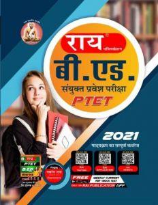 Rai PTET Pre B.ED Guide By Navrang Rai and Roshanlal Rai Edition 2021