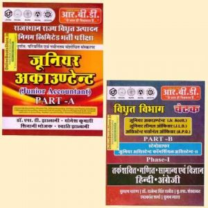 RBD 02 Book Combo of Power Companies Exams for Junior Accountant ,JLO,APO And All Competitive Exam Latest Edition 2021