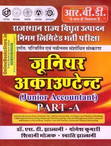 RBD Junior Accountant Part A For (JVVNL, RVUNL, RVPN, AVVNL, JDVVVN) By Dr. S.D. Jhalani, Yogesh Kumari, Shivani Bhojak and Swati Jhalani Latest Edition 2021