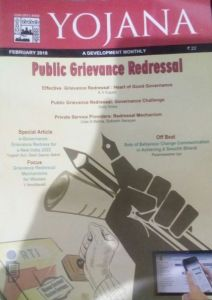 Yojna February 2018 Public Grievance redressal Current affairs In English