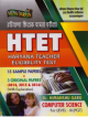 Vidhya darpan HTET complete guide in hindi for HTET Level 3 (PGT) for computer subject Edition 2018