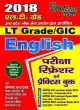 Youth LT Grade English Exam Refersher and Practice Book For UPSSSC Releted Exam 2018